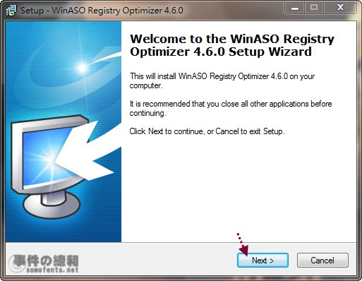 WinASO Registry Optimizer 安裝圖-1