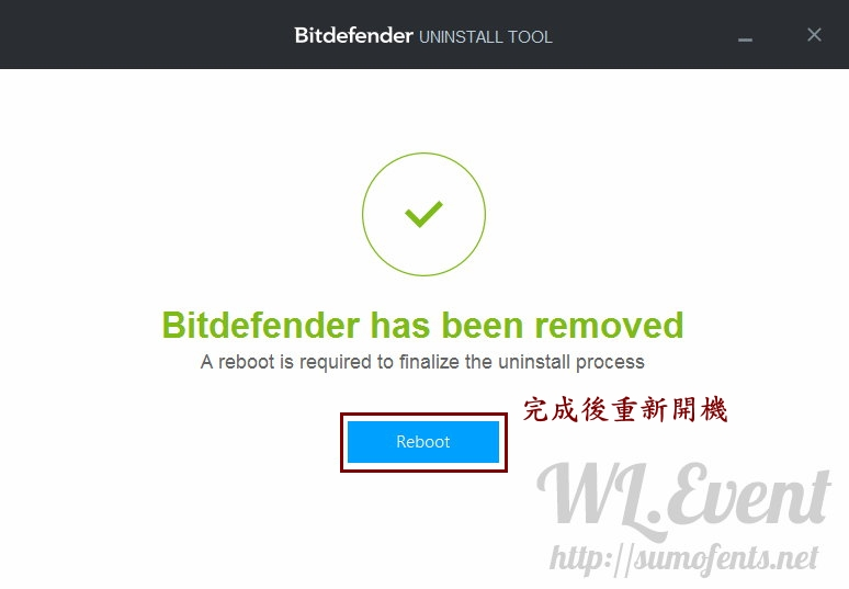 Bitdefender Uninstall Tool 教學圖