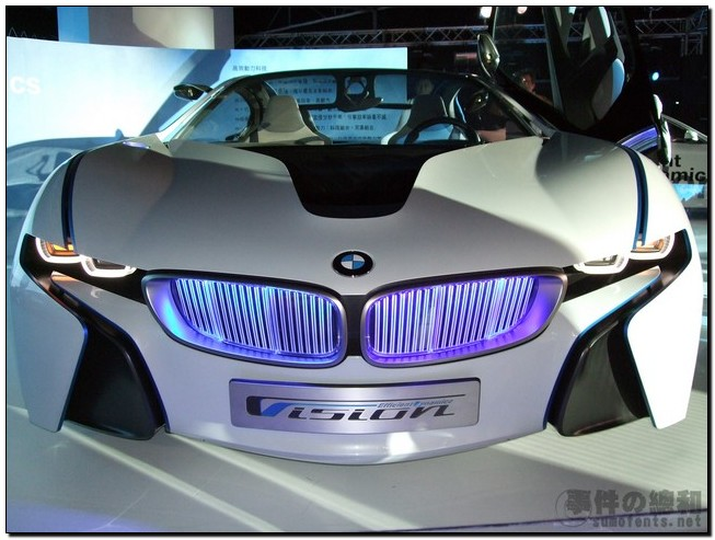 BMW Vision EfficientDynamics 圖1