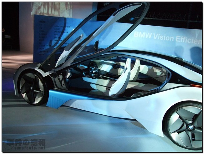 BMW Vision EfficientDynamics 圖2