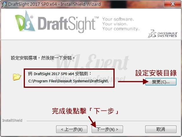 Draftsight 教學圖