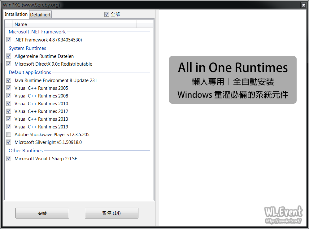 aio runtimes_v2 5.0 download