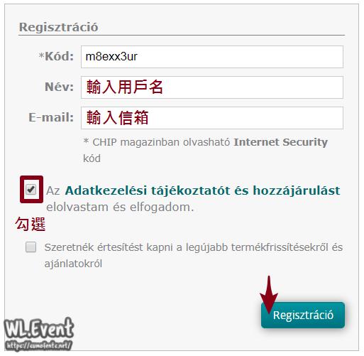 eset internet security 12 免費 序號