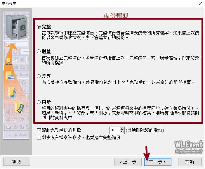 office 2003 超 精簡 繁體 中文 免 安裝 版